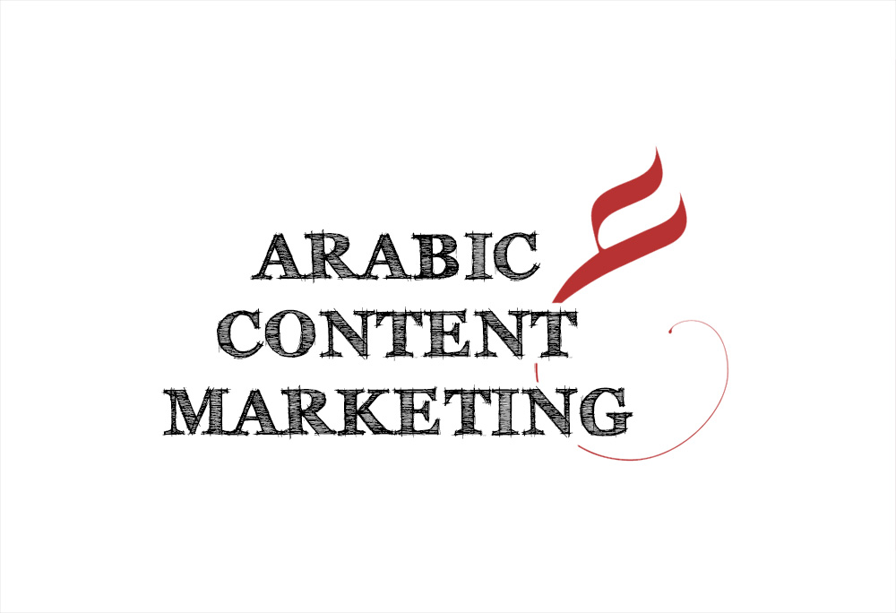 How to Build an Arabic Content Marketing Strategy